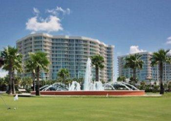 Caribe Resort Condominium Home For Sale, Orange Beach AL